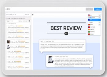 preview of edibot review