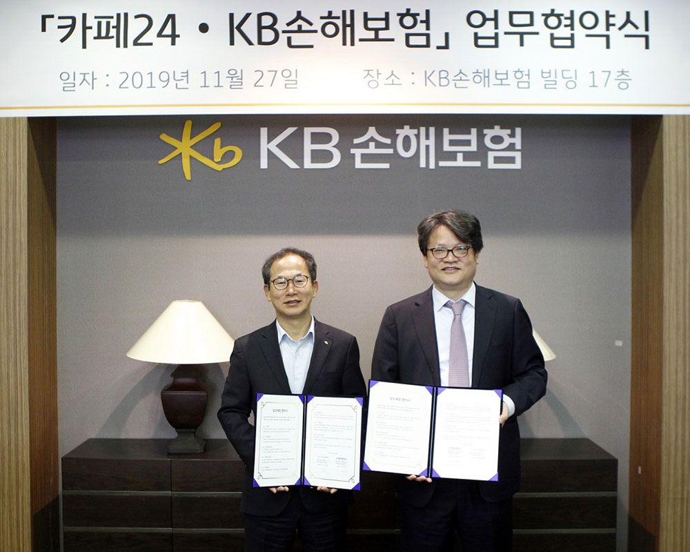 KB Insurance and Cafe24 signed a MOU