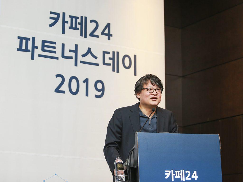 Jaesuk Lee, CEO of Cafe24, speaks at Cafe24 Partners day