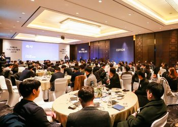 Cafe24 hosted partners day 2019 for shared growth